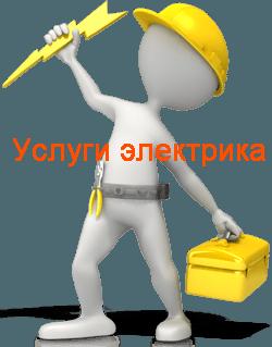 Сайт электриков Мурманск. murmansk.v-el.ru электрика официальный сайт Мурманска